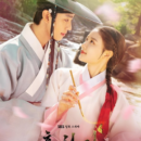 [Korean Drama]Lovers of the Red Sky